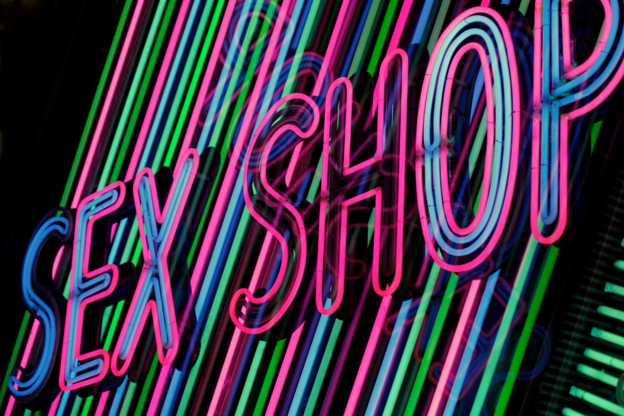 חנות למוצרי סקס